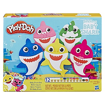 【培樂多Play-Doh】創意DIY黏土 鯊魚寶寶遊戲組