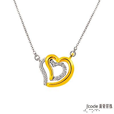J code真愛密碼金飾 愛相隨黃金/純銀項鍊