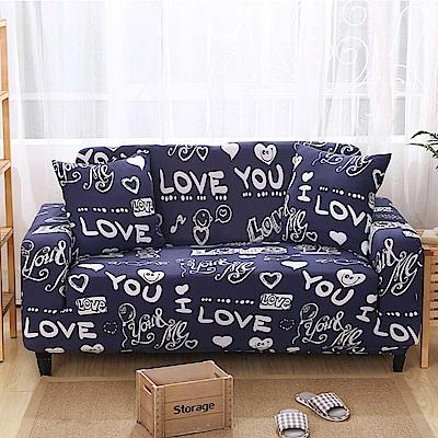 【歐卓拉】真情棉柔彈性沙發套3人座