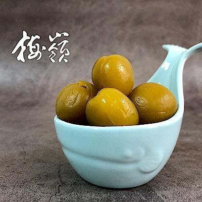 梅嶺 享梅滋-脆梅(250g)