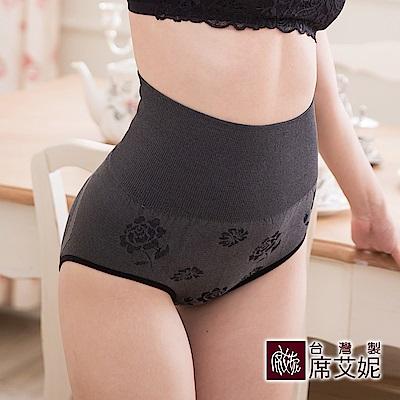 席艾妮SHIANEY 台灣製造(4件組)全竹炭纖維款 超彈力內褲 機能型束褲