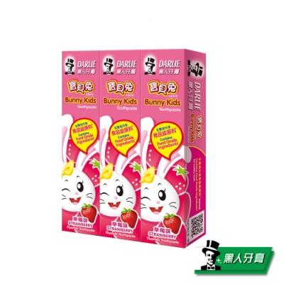 黑人 兒童 - 草莓 / 蘋果牙膏  40g ( 3入 ) 口味隨機