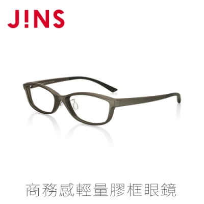 JINS 商務感輕量膠框眼鏡(特AMRF16S174)