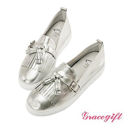 Grace gift-全真皮流蘇金屬帶釦懶人鞋 銀