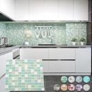 EZlife 3D立體馬賽克水晶壁貼18片組 (贈多彩氛圍燈)