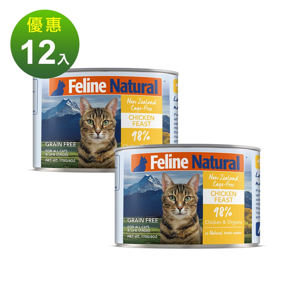 K9 98%生肉主食貓罐-雞肉口味 170g-12件優惠組