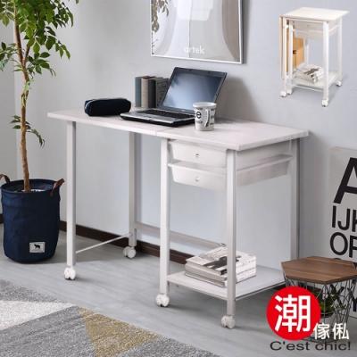 C EST CHIC-三原Mihara 收納折疊桌(2色)100x45x75