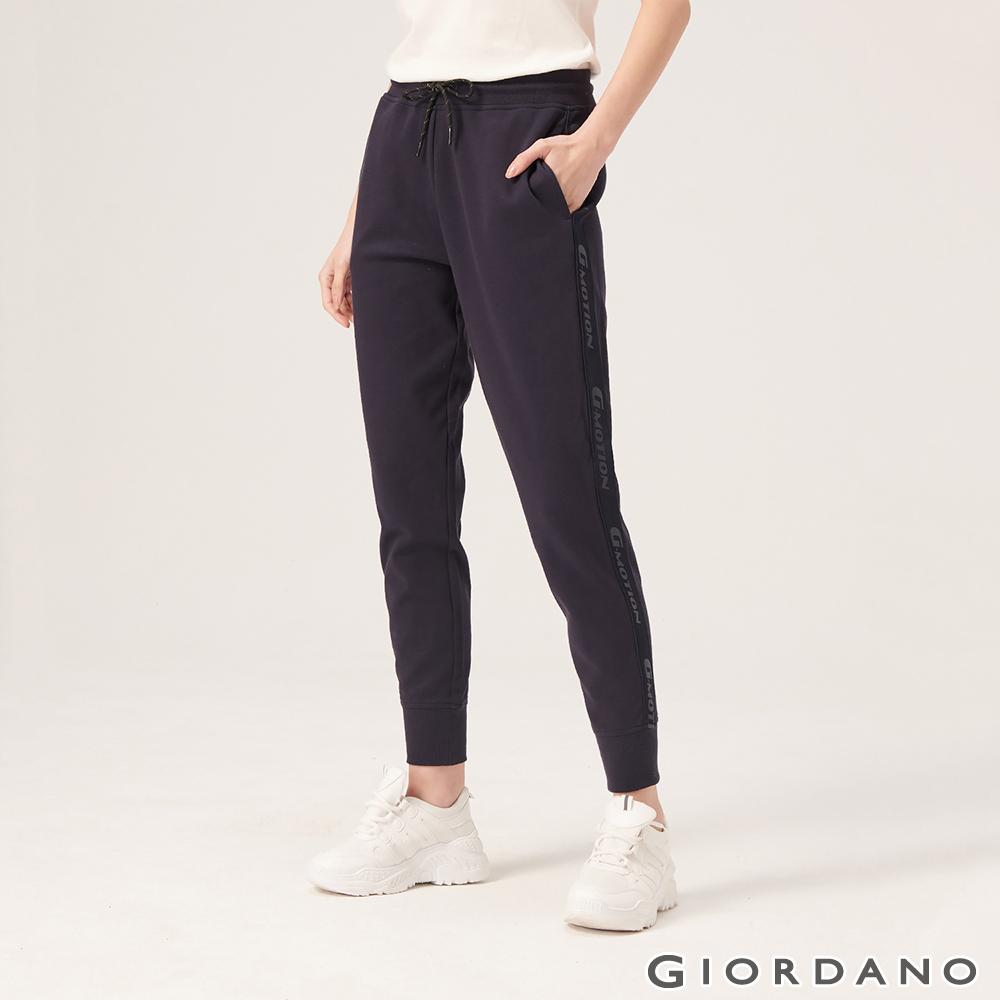 GIORDANO 女裝G-MOTION系列街頭潮流運動束口褲-66 標誌海軍藍