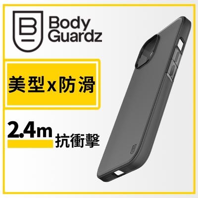 美國 BodyGuardz iPhone 13 Pro Max Solitude 獨特美型抗菌防摔殼 - 霧透黑色