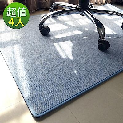 【Abuns】電腦椅專用磨毛地墊/辦公椅腳踏墊(藍色-4入)