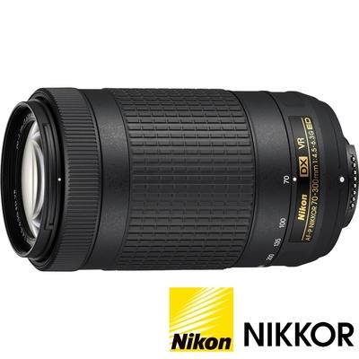 NIKON AF-P DX NIKKOR 70-300mm F4.5-6.3G ED VR (公司貨) 望遠變焦鏡頭 防手震