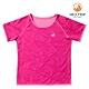 【hilltop山頂鳥】童款吸濕快乾抗UV抗菌雙面穿T恤S04C12亮洋紅/螢光粉紅 product thumbnail 1