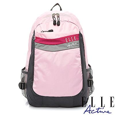 ELLE Active 律動系列-後背包-大-粉紅色