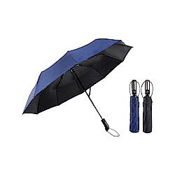U06 十骨黑膠摺疊自動傘-多色任選