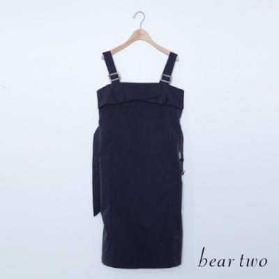 beartwo-素面修身吊帶洋裝-深藍