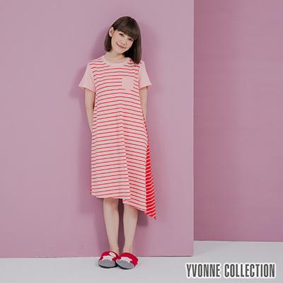 YVONNE條紋拼接絨毛口袋短袖洋裝- 粉紅