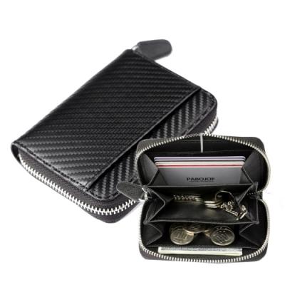 玩皮工坊-真皮碳纖維牛皮男士多隔層皮夾零錢包鑰匙包卡片包男夾LH544