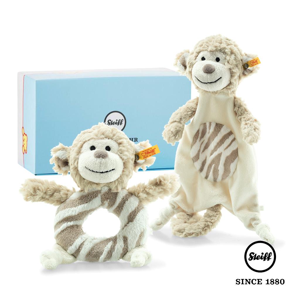 STEIFF 手搖鈴&安撫巾 俏皮小猴子(BABY彌月禮盒)