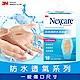 3M Nexcare克淋濕防水透氣繃10片包 W510 (小切割傷適用) product thumbnail 1