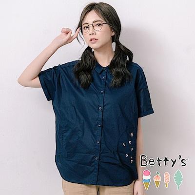 betty's貝蒂思 素面拼接簍空蕾絲寬版襯衫(深藍)