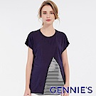 Gennies專櫃-親膚涼感拼接哺乳上衣-藍(T3F02)