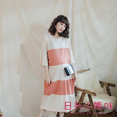 日系小媽咪孕婦裝-正韓孕婦裝~慵懶配色寬條針織洋裝