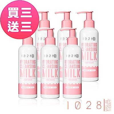 【買3送3】1028 新包裝 深層潔淨卸妝乳