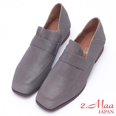 2.Maa 復古懷舊牛皮粗跟方頭包鞋 - 灰藍