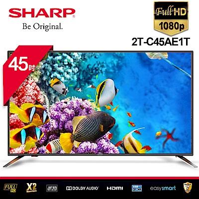 SHARP 夏普 45吋 FHD 智慧連網液晶顯示器 2T-C45AE1T