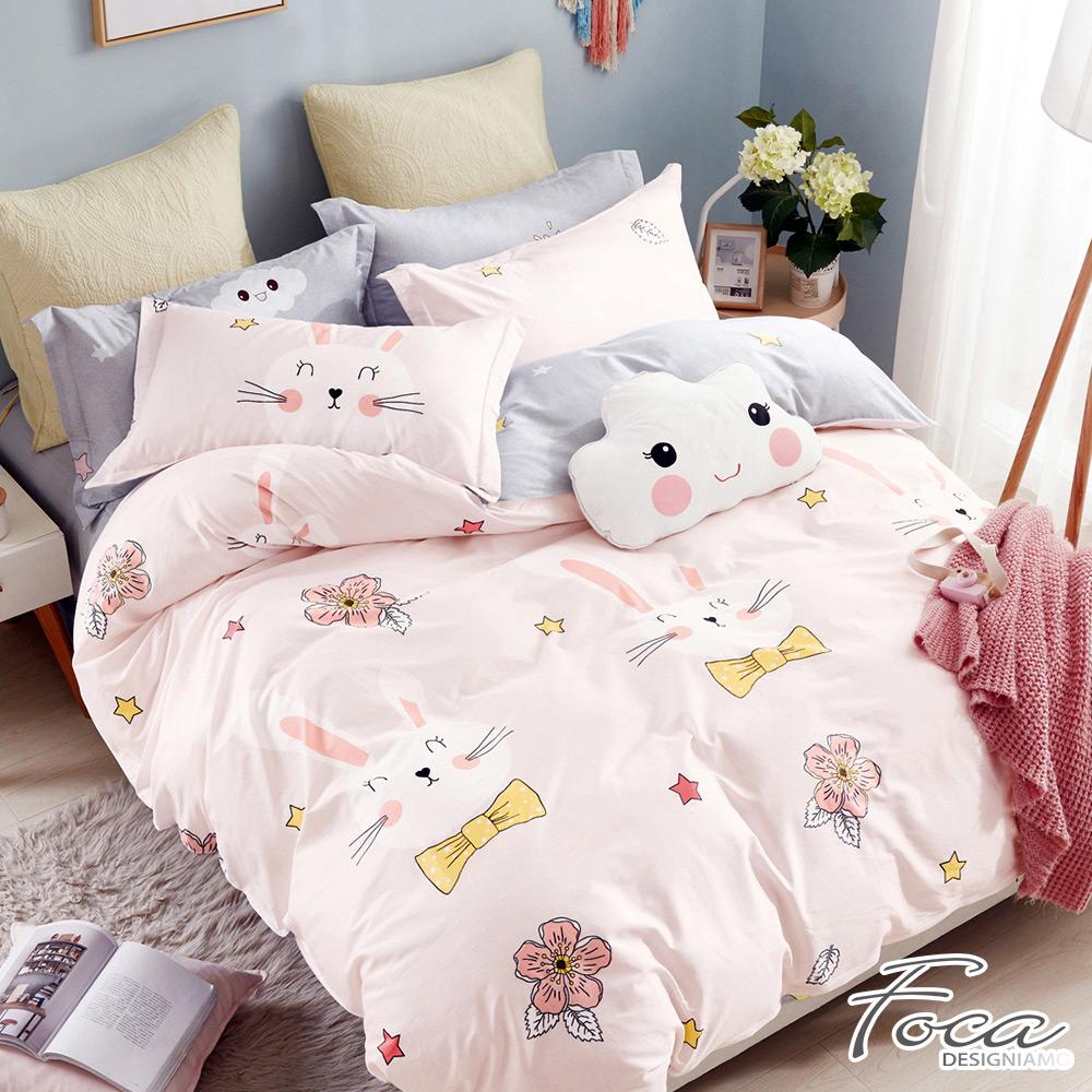 FOCA甜心微笑-雙人-100%精梳純棉四件式兩用被床包組