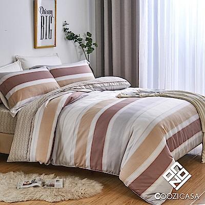 COOZICASA約瑟線條 加大四件式吸濕排汗天絲兩用被床包組