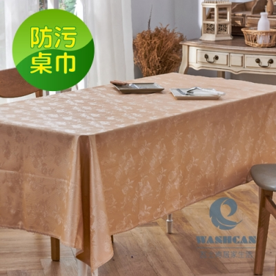 Washcan瓦士肯 簡約典雅抗汙防水桌巾-古典風華金