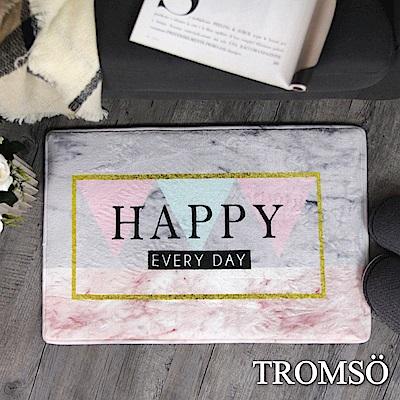 TROMSO 簡單生活超柔軟地墊-M71快樂大理石