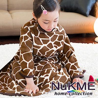 棉花田 NuKME 兒童時尚多功能創意印花袖毯-4色可選