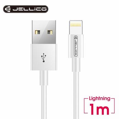 【JELLICO】 1M 耐用系列加強版 Lightning 充電傳輸線/JEC-NY11-WTL