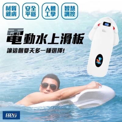 【任e行】AX2 12AH 水上電動滑板 動力浮板 水上電動衝浪板