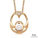 點睛品 La Pelle 日本AKOYA珍珠 溫馨家族-小企鵝 18K玫瑰金項鍊