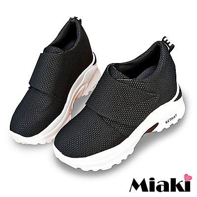 Miaki-休閒鞋.韓妞穿搭厚底老爹鞋-黑