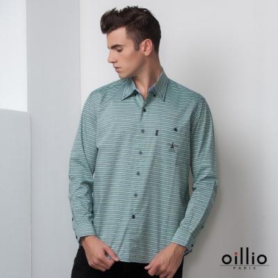 oillio歐洲貴族 長袖純棉襯衫 簡約細版條紋 休閒口袋搭配 綠色