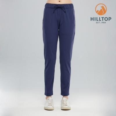 【hilltop山頂鳥】女款吸濕快乾抗菌彈性長褲PS07XFJ6ECE0深藍
