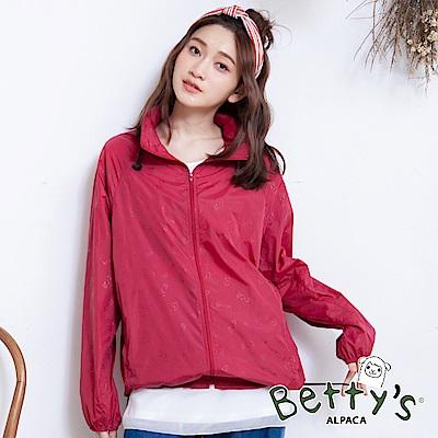 betty's貝蒂思 輕薄收納式防風外套(紅色)