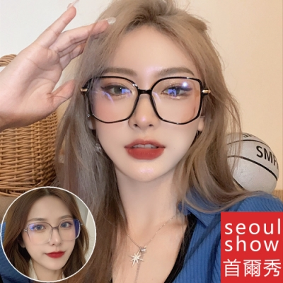 seoul show首爾秀 炫彩多邊型TR90鏡架防藍光UV400老花近視可換片平光眼鏡 020004