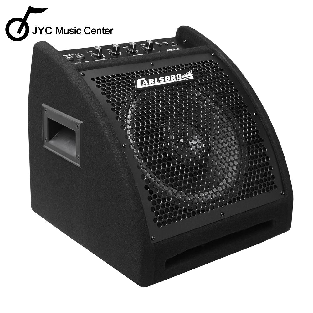 ★Carlsbro★EDA30電子鼓音箱(30瓦)可連接mp3