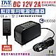 【CHICHIAU】DVE監視器攝影機專用電源變壓器 DC 12V 2A product thumbnail 1