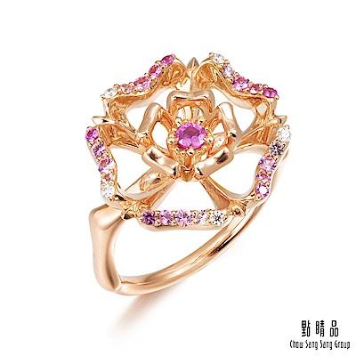 點睛品 V&A 18KR 玫瑰金粉紅色藍寶石 玫瑰鑽石戒指