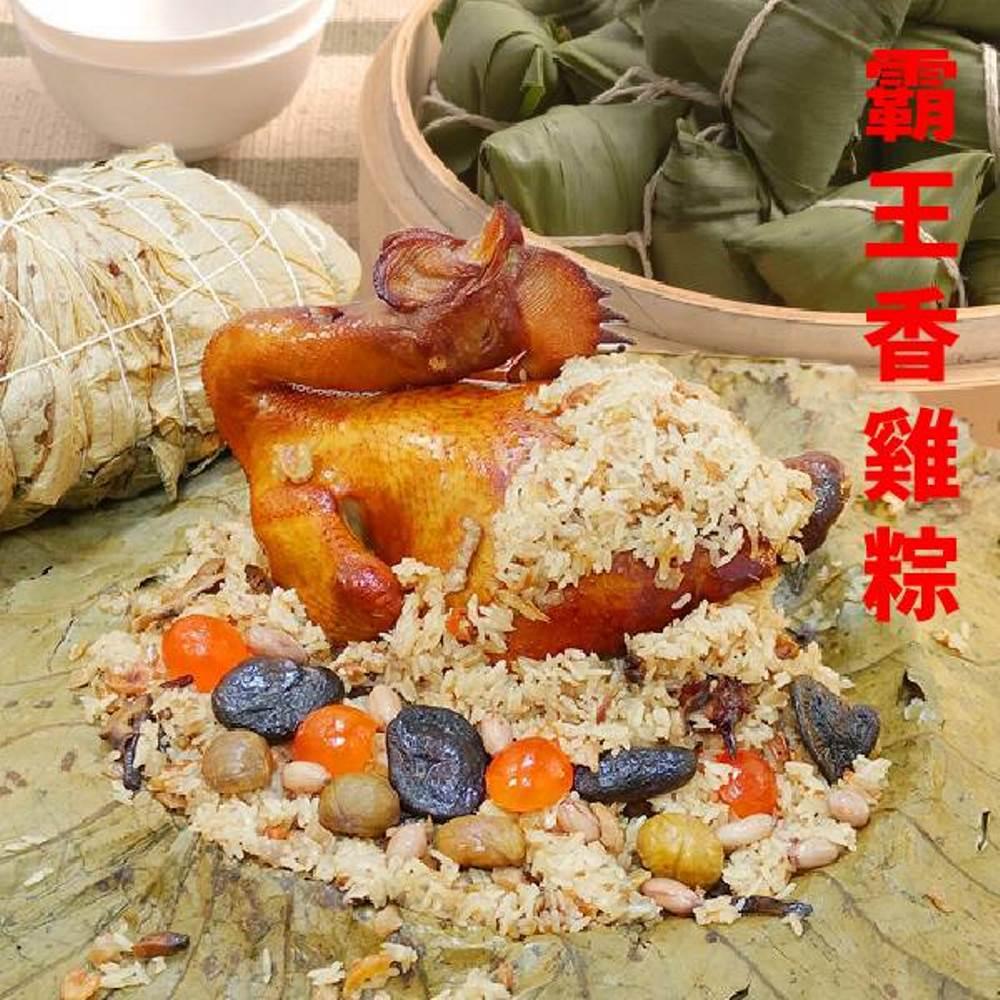 阿添師 霸王香雞粽(1800g/顆)