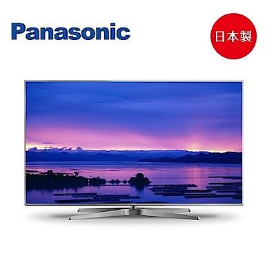 Panasonic 國際牌 75吋 4K LED液晶電視 TH-75FX770W