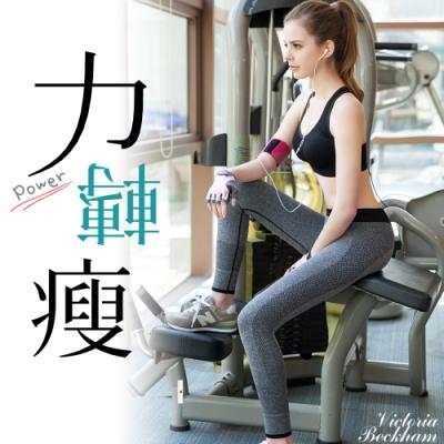 【JS嚴選】修身窈窕機能顯瘦運動健身瑜珈褲(二件組)