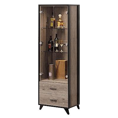 文創集 路易時尚2尺木紋展示櫃/收納櫃-60x40x186cm免組