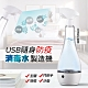 日本熱銷次氯酸水噴霧製造器 product thumbnail 2